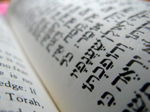 Prayer Book Hebrew